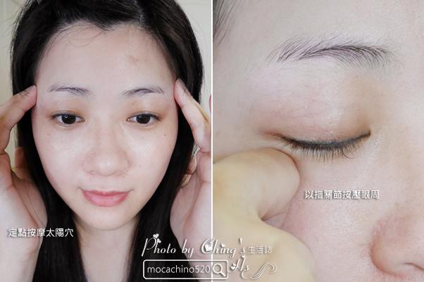 不要讓眼周輕易洩漏你的年齡。DEPAS全效修護眼霜。眼霜保養品推薦 (11).jpg