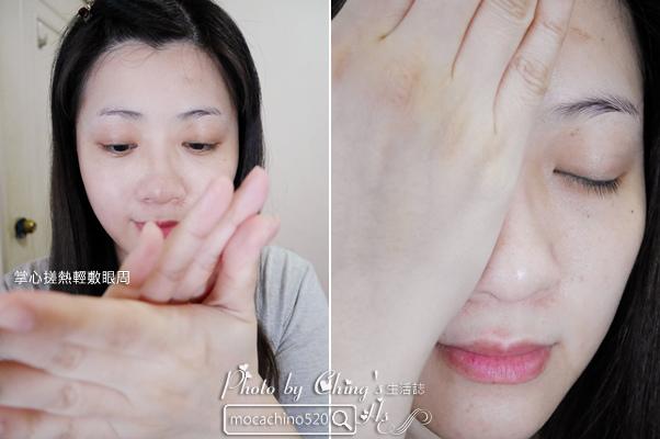 不要讓眼周輕易洩漏你的年齡。DEPAS全效修護眼霜。眼霜保養品推薦 (12).jpg