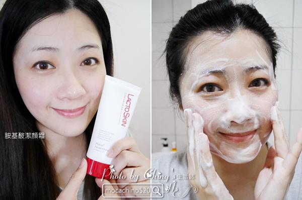 重建肌膚的首選品牌。LactoSkin 肌潤重生水乳霜。敏感肌膚專用 (2).jpg