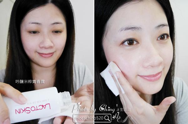 重建肌膚的首選品牌。LactoSkin 肌潤重生水乳霜。敏感肌膚專用 (4).jpg