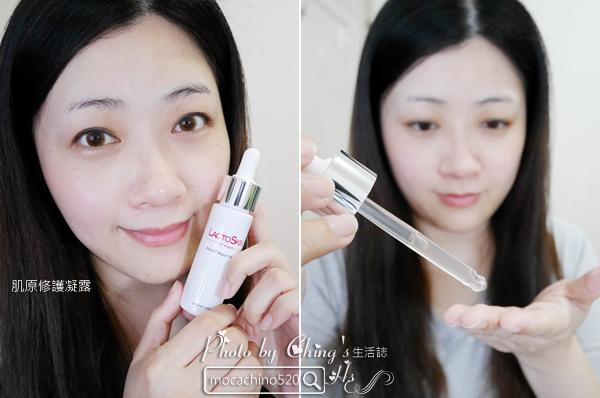 重建肌膚的首選品牌。LactoSkin 肌潤重生水乳霜。敏感肌膚專用 (6).jpg