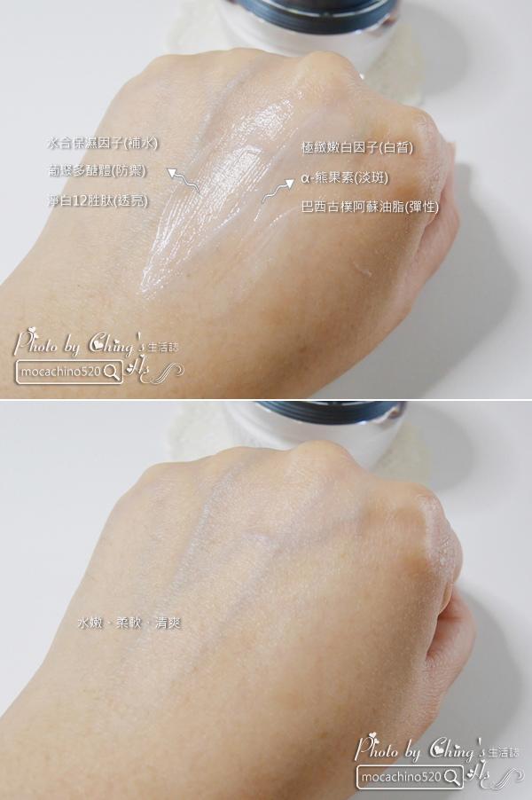 冬天必備保養品。保濕聖品。AVIVA。多元乳霜+完美多元金量霜。乾燥肌膚的福音 (3).jpg