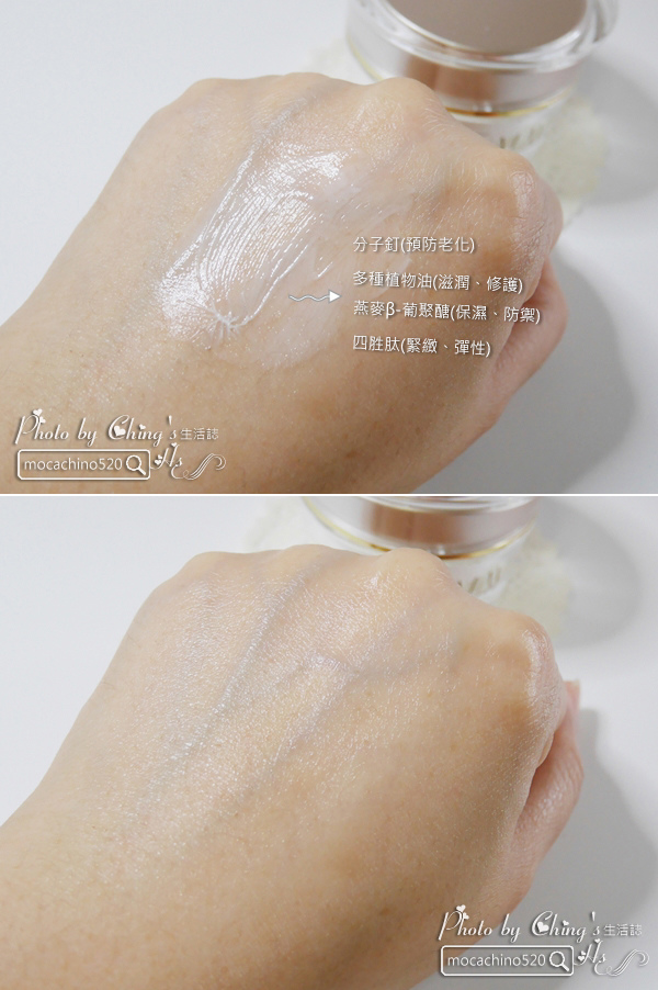冬天必備保養品。保濕聖品。AVIVA。多元乳霜+完美多元金量霜。乾燥肌膚的福音 (8).jpg