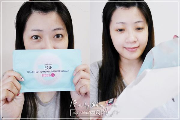 輕熟女看過來,重現緊緻肌膚的光采。MEES G EGF全效緊緻凍齡活膚面膜+EGF全效逆時修護露 (7).jpg