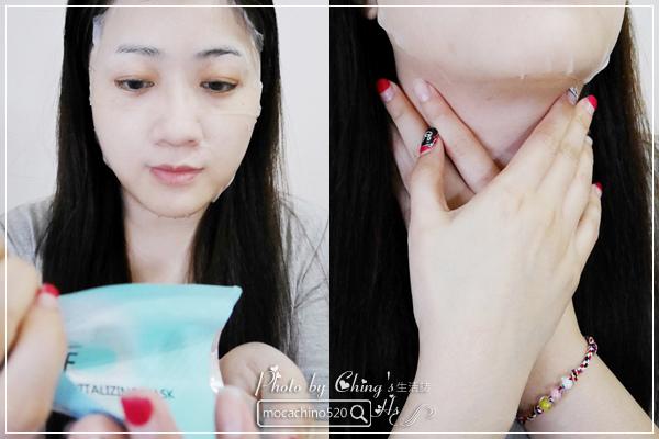 輕熟女看過來,重現緊緻肌膚的光采。MEES G EGF全效緊緻凍齡活膚面膜+EGF全效逆時修護露 (10).jpg
