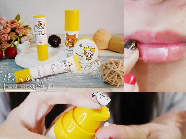 唇膏控必備的唇部保養秘技。韓國 Apieu拉拉熊聯名 蜂蜜牛奶護唇精華。蜂蜜牛奶護唇產品推薦。小三美日 (1).jpg