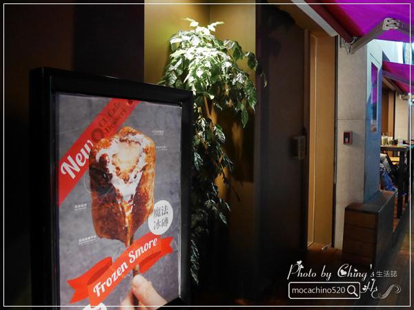 來自紐約魔法冰磚的魅力,女孩兒必訪咖啡店。CU CAFE。台北松山區咖啡店推薦 (2).jpg