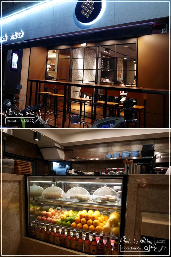 來自紐約魔法冰磚的魅力,女孩兒必訪咖啡店。CU CAFE。台北松山區咖啡店推薦 (3).jpg
