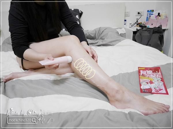 睡前的腿部保養,擺脫腫腫腿的祕方。阿嬤的配方 紅豆薏仁美腿精華按摩霜 (7).jpg