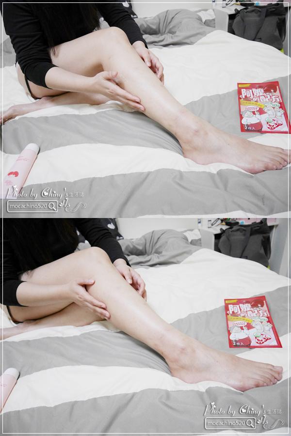 睡前的腿部保養,擺脫腫腫腿的祕方。阿嬤的配方 紅豆薏仁美腿精華按摩霜 (8).jpg