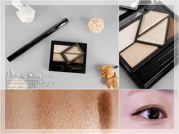 眼睛放大術。質感系眼妝分享。KATE凱婷 奢光燦魅眼影盒、進化版持久液體眼線筆EX (1).jpg