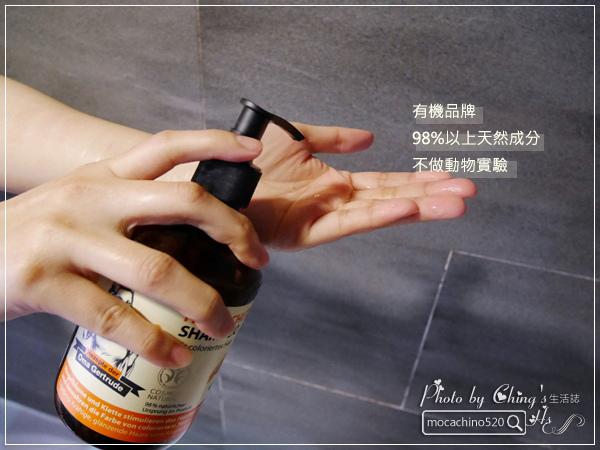 還我一頭健康秀髮,染後修護洗髮推薦。Oma歐瑪 金盞花%26;牛蒡護色洗髮乳、燕麥%26;蕁麻修復洗髮乳 (4).jpg