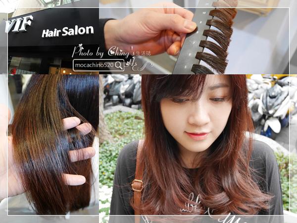 士林天母髮廊推薦。VIF Hair Salon。Ivan設計師,春天,髮色也要跟著換季 (1).jpg
