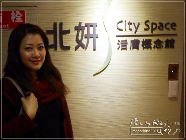 來一場身與心的平衡之旅。台北東區 SPA推薦。北妍SPA活膚概念館。玫瑰寰宇石療癒SPA、鑽石立體纖塑護理 (27).jpg
