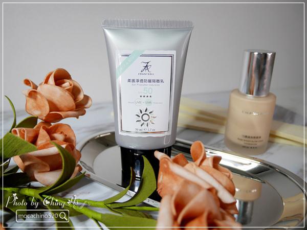微熱,輕透妝容分享。FRANCENA法蘭西娜 柔護淨透防曬隔離乳、輕透緞光粉底液,防曬推薦 (2).jpg