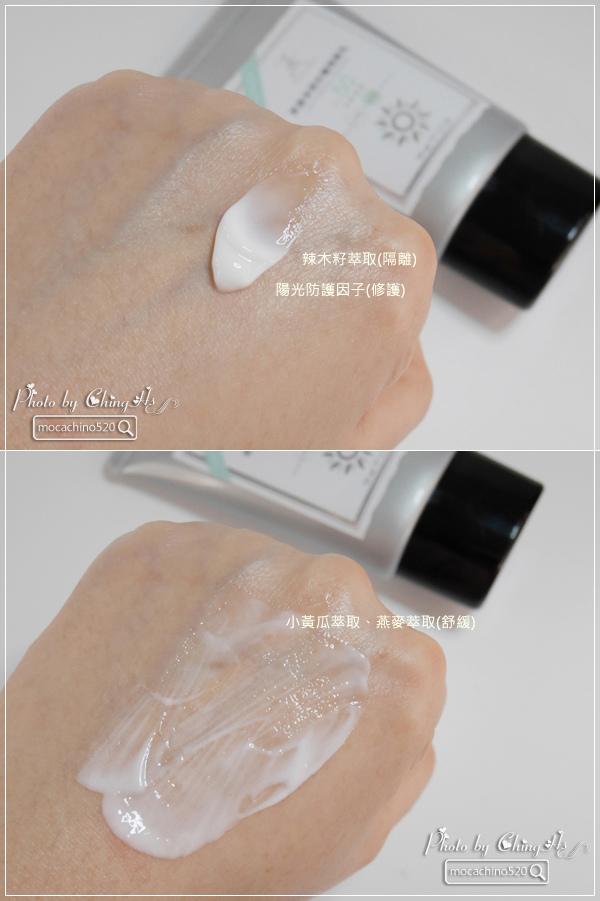 微熱,輕透妝容分享。FRANCENA法蘭西娜 柔護淨透防曬隔離乳、輕透緞光粉底液,防曬推薦 (3).jpg