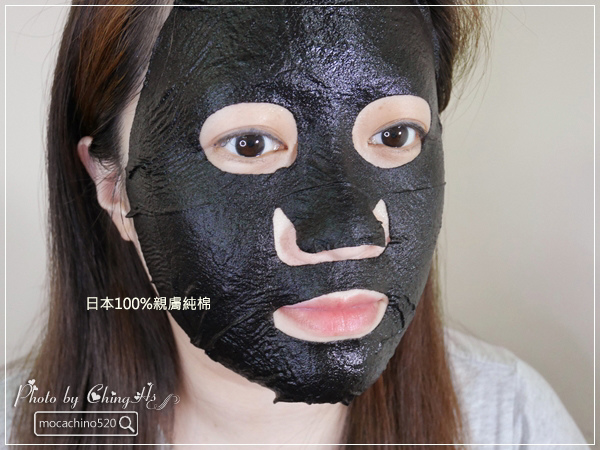 醫美級面膜推薦,敏弱肌膚的福音。SEXYLOOK美肌專科黑面膜系列,保濕專科 (8).jpg