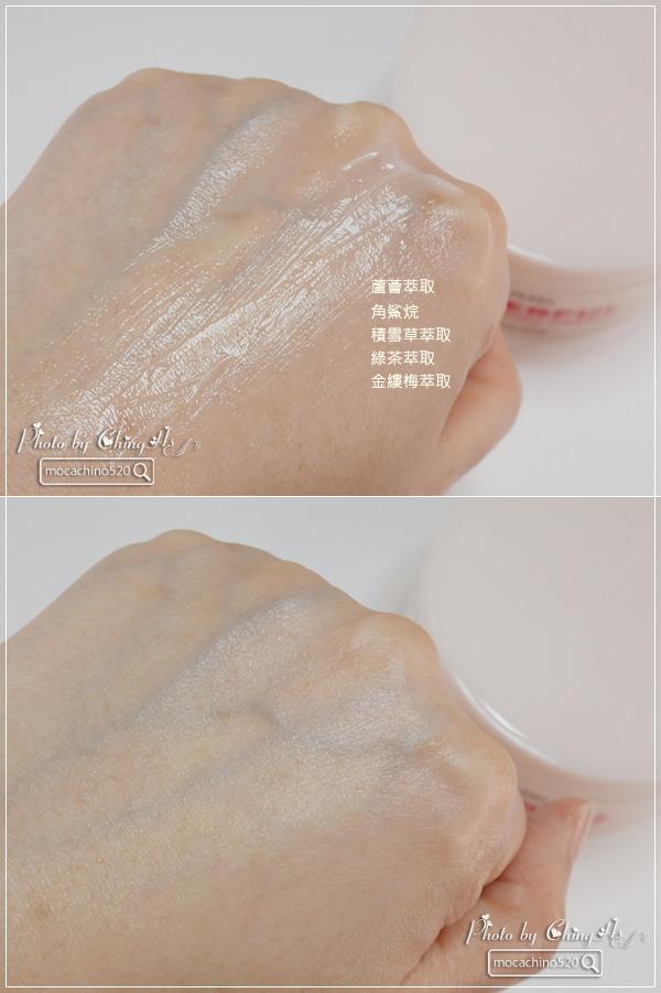 讓肌膚透出迷人的光澤感,夏日微保濕推薦。RIMBI角鯊靚白保濕修護乳 (3).jpg