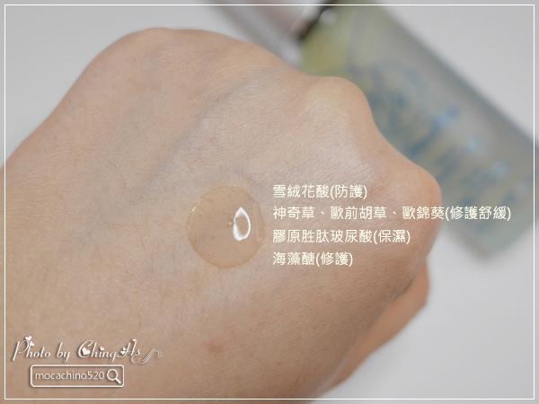 女性私密處保養品真心評比。舒摩兒、MOON WAVE極悅、TS6、賽吉兒 (7).jpg