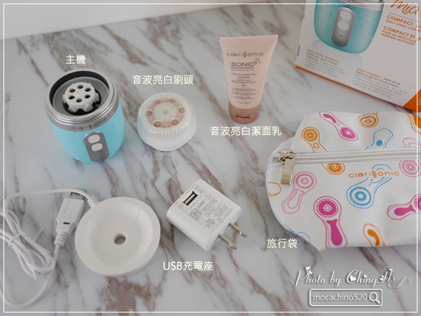 小資女都該投資的洗臉機,CLARISONIC科萊麗 FIT 音波淨膚儀,洗臉機推薦 (3).jpg