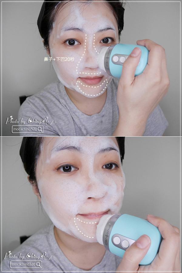 小資女都該投資的洗臉機,CLARISONIC科萊麗 FIT 音波淨膚儀,洗臉機推薦 (9).jpg