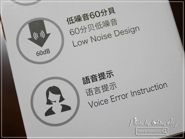 居家小幫手,EMEME 掃地機器人吸塵器 Tulip 101開箱介紹篇,掃地機器人推薦 (5).jpg
