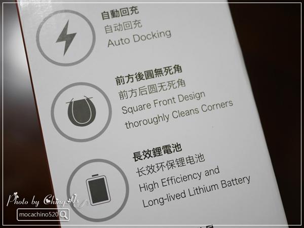 居家小幫手,EMEME 掃地機器人吸塵器 Tulip 101開箱介紹篇,掃地機器人推薦 (4).jpg