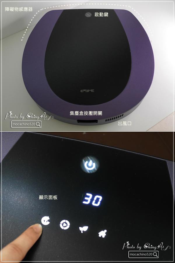 居家小幫手,EMEME 掃地機器人吸塵器 Tulip 101開箱介紹篇,掃地機器人推薦 (8).jpg