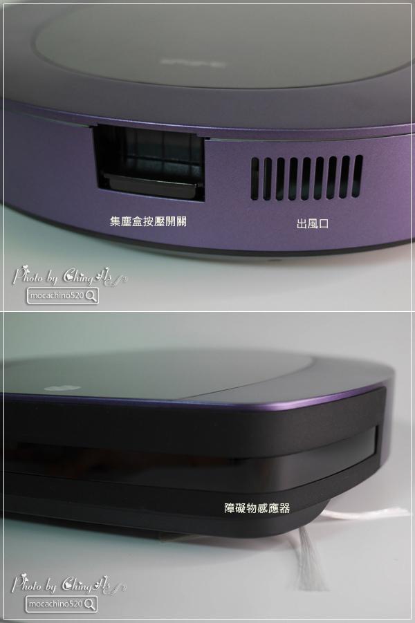 居家小幫手,EMEME 掃地機器人吸塵器 Tulip 101開箱介紹篇,掃地機器人推薦 (9).jpg