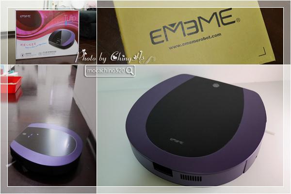 居家小幫手,EMEME 掃地機器人吸塵器 Tulip 101開箱介紹篇,掃地機器人推薦 (1).jpg