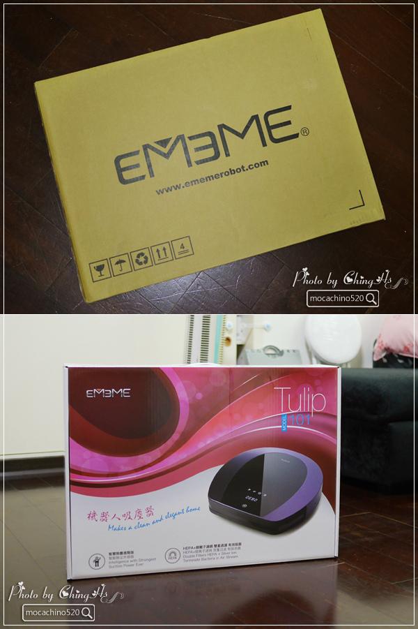 居家小幫手,EMEME 掃地機器人吸塵器 Tulip 101開箱介紹篇,掃地機器人推薦 (2).jpg