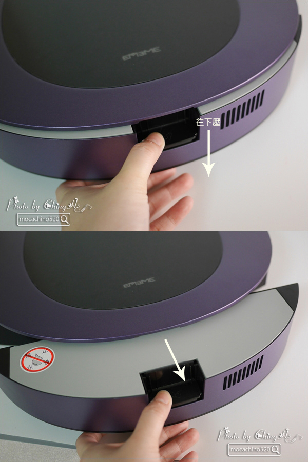 居家小幫手,EMEME 掃地機器人吸塵器 Tulip 101開箱介紹篇,掃地機器人推薦 (10).jpg
