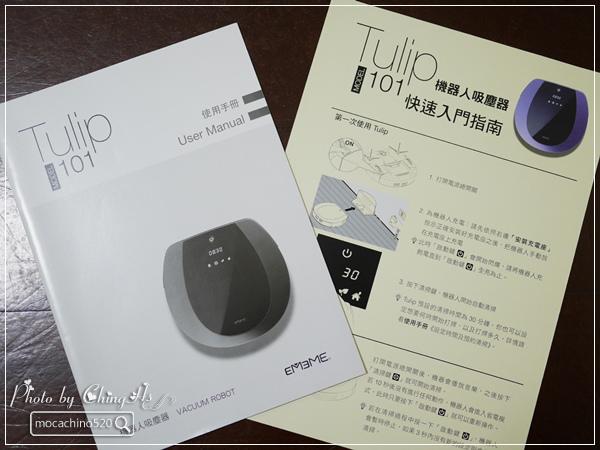 居家小幫手,EMEME 掃地機器人吸塵器 Tulip 101開箱介紹篇,掃地機器人推薦 (20).jpg