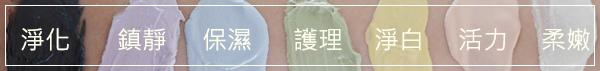 我型,我調色,2017最夯調色面膜。innisfree濟州島火山泥調色面膜 (4).jpg