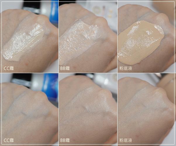 一次搞懂BB霜、CC霜及粉底液,FRANCENA 法蘭西娜  底妝推薦 (17).jpg