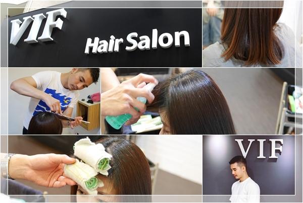 士林髮廊推薦,VIF Hair Salon,IVAN設計師。一剪再剪,逆齡短髮才是王道 (1).jpg