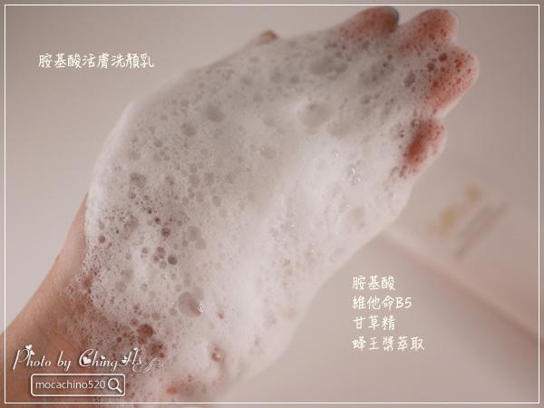 清潔是肌膚保養的第一步。三吉美膚機構 SANJE 深層淨膚洗顏組 (5).jpg