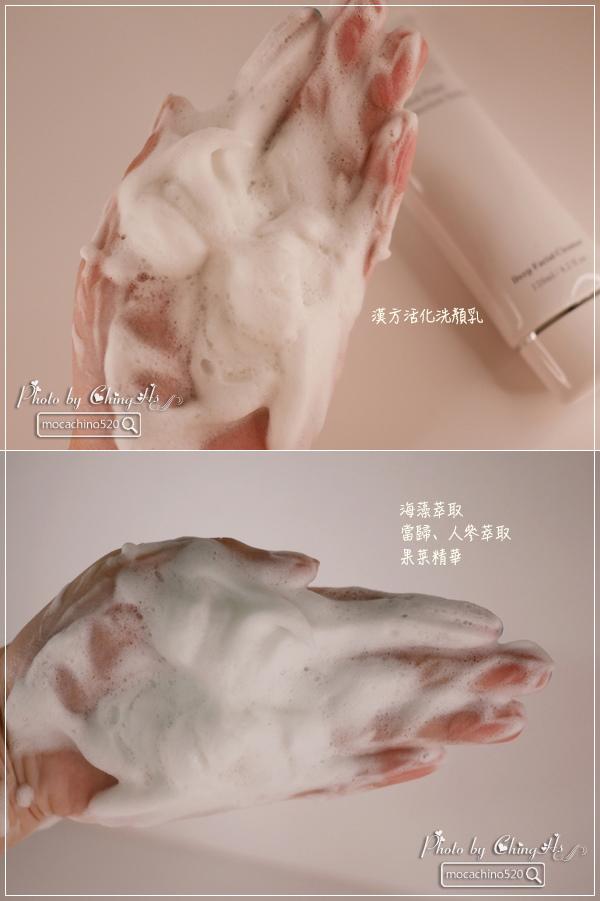 清潔是肌膚保養的第一步。三吉美膚機構 SANJE 深層淨膚洗顏組 (4).jpg