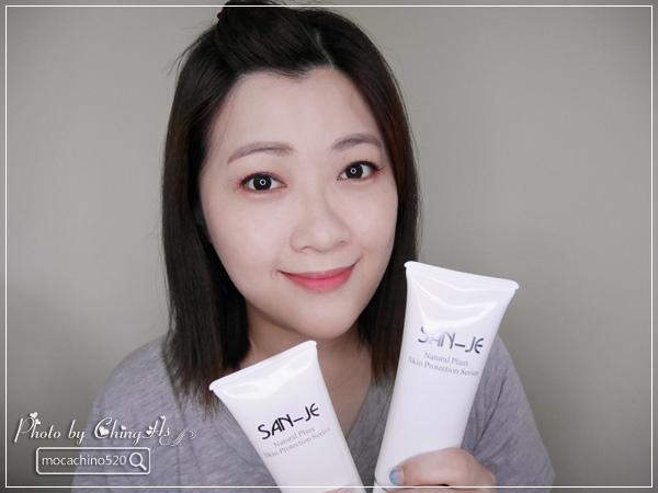 清潔是肌膚保養的第一步。三吉美膚機構 SANJE 深層淨膚洗顏組 (14).jpg