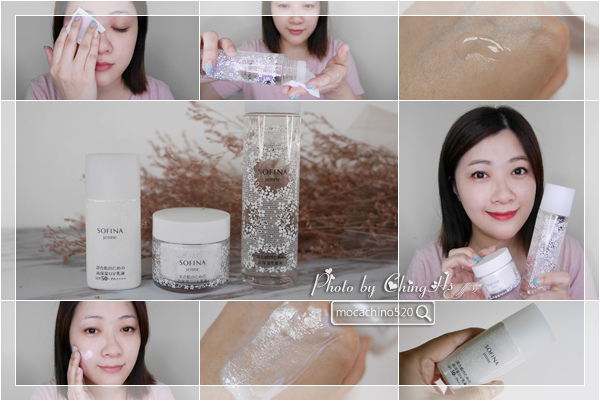 混合肌膚專屬保養。SOFINA 蘇菲娜 飽水控油雙效化妝水、水凝乳液、日間防護乳 (1).jpg