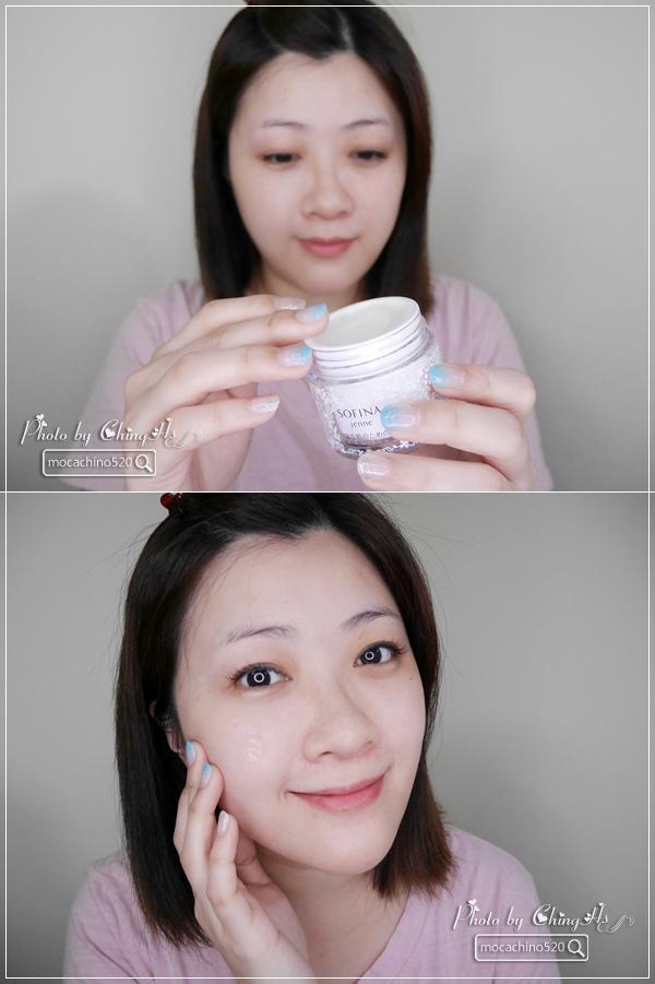 混合肌膚專屬保養。SOFINA 蘇菲娜 飽水控油雙效化妝水、水凝乳液、日間防護乳 (10).jpg