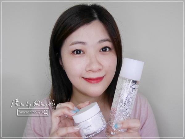混合肌膚專屬保養。SOFINA 蘇菲娜 飽水控油雙效化妝水、水凝乳液、日間防護乳 (12).jpg