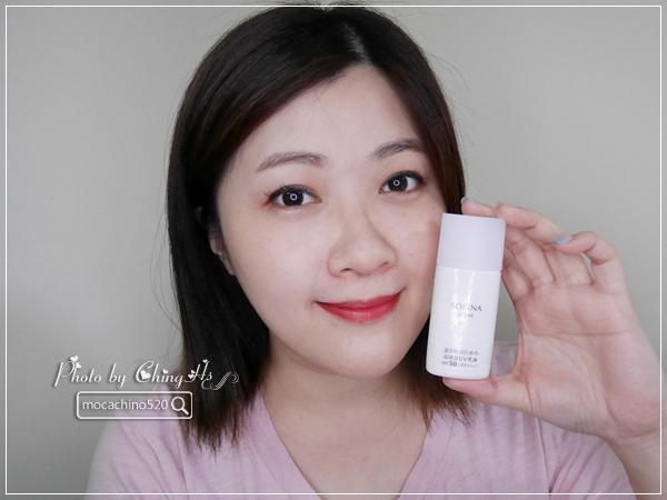 混合肌膚專屬保養。SOFINA 蘇菲娜 飽水控油雙效化妝水、水凝乳液、日間防護乳 (15).jpg