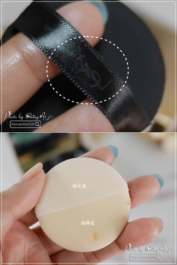 YSL 超模光氣墊粉餅、名模肌密光燦水凝露,打造超模光澤肌 (5).jpg