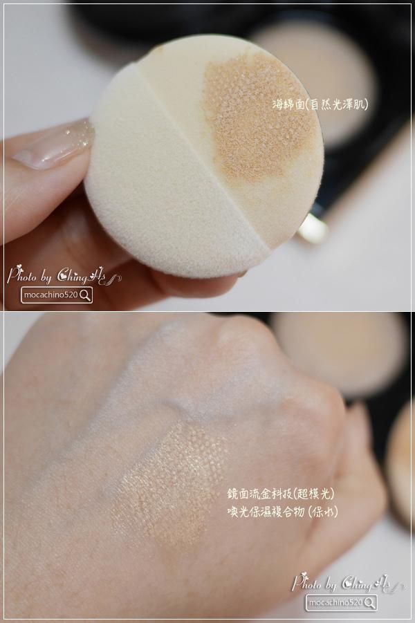YSL 超模光氣墊粉餅、名模肌密光燦水凝露,打造超模光澤肌 (7).jpg