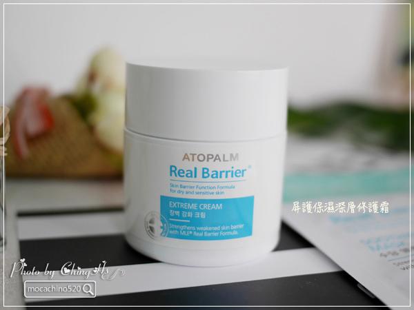 Atopalm愛多康 屏護保濕深層修護霜、屏護SOS舒敏乳膏 (2).jpg
