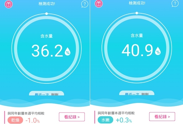 Atopalm愛多康 屏護保濕深層修護霜、屏護SOS舒敏乳膏 (10).jpg