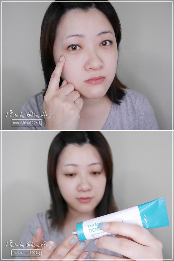 Atopalm愛多康 屏護保濕深層修護霜、屏護SOS舒敏乳膏 (15).jpg
