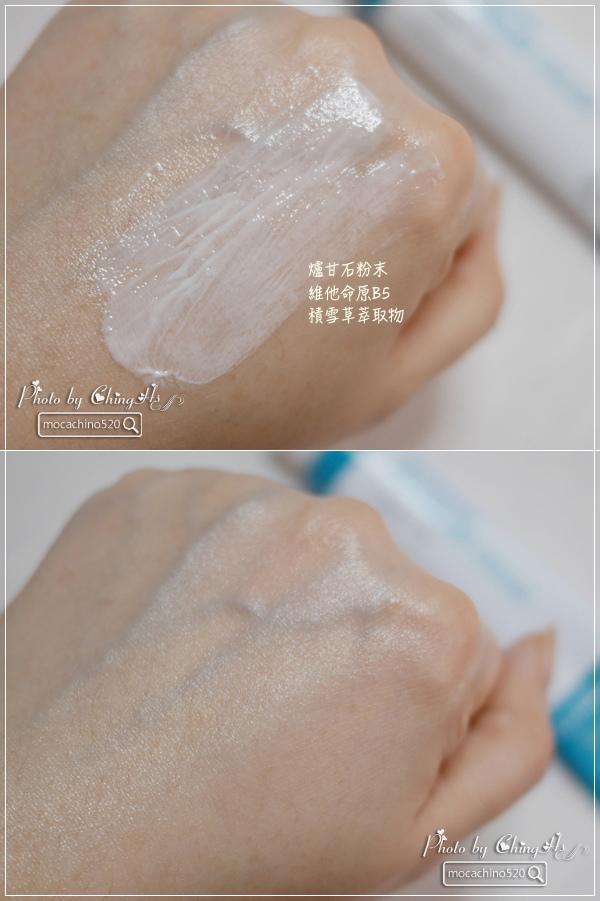 Atopalm愛多康 屏護保濕深層修護霜、屏護SOS舒敏乳膏 (14).jpg