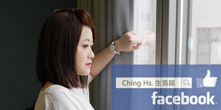 facebook2017.jpg